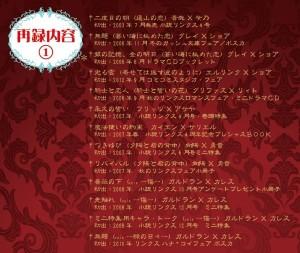 web用_Gift表紙(内容①)