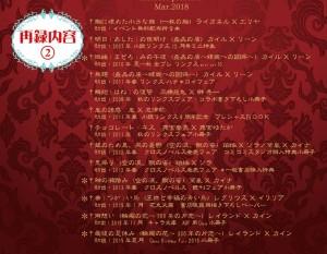 web用_Gift表紙(内容②)